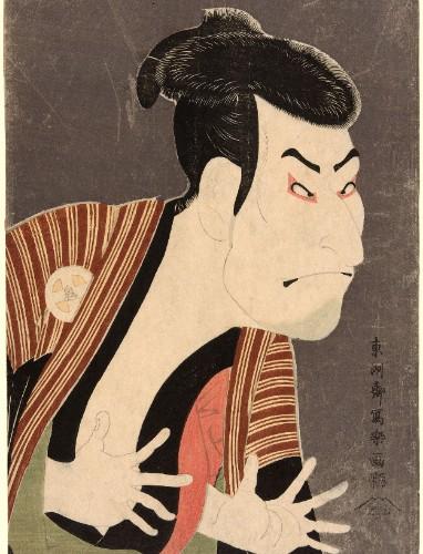 tani Oniji III – by Toshusai Shar